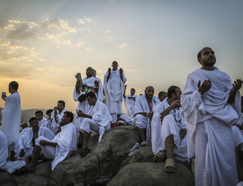 The Brotherhood of Hajj