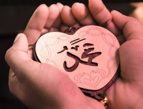 Celebrating Love: Rabi' Al-Awwal, the Birth of the Prophet (SAAW)