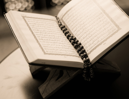 Quranic Reflections: Month of Goodness
