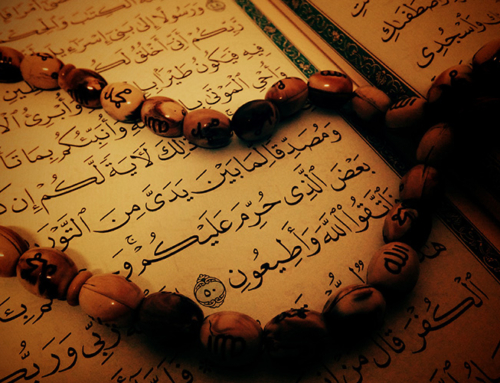 The Healing Power of the Qur'an